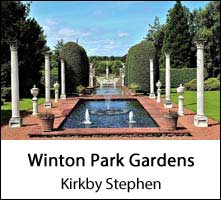 image of pillars surrounding an outdoor decorative pool in the gardens of winton park at kirkby stephen in cumbria